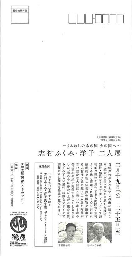 2014-3熊本②