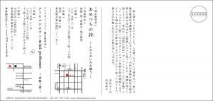 WEB裏 (1)