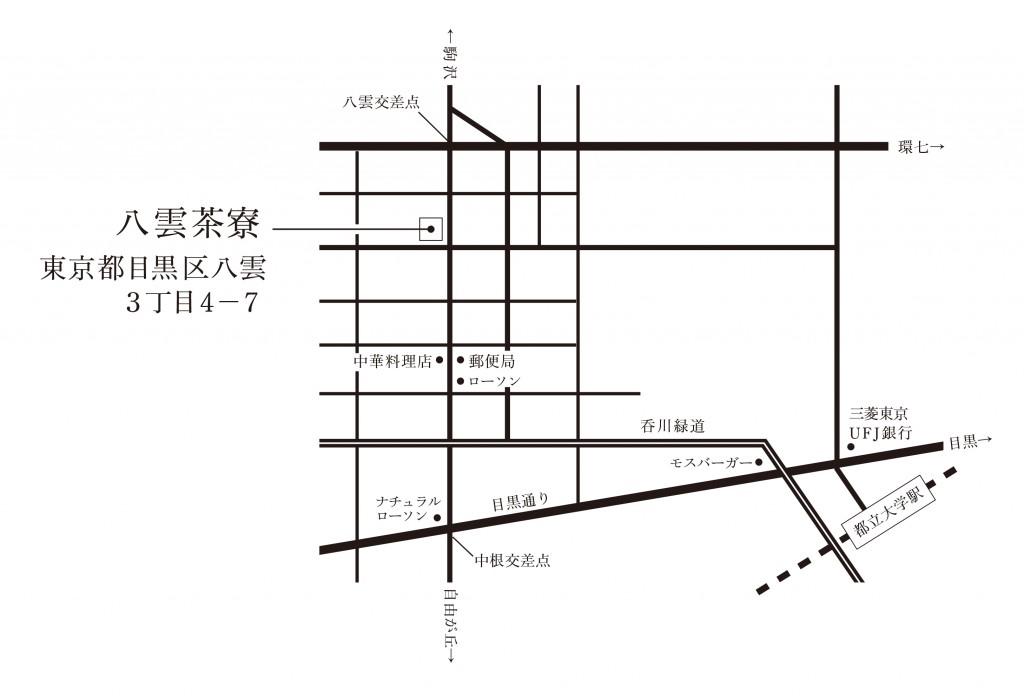 yakumosaryomap2